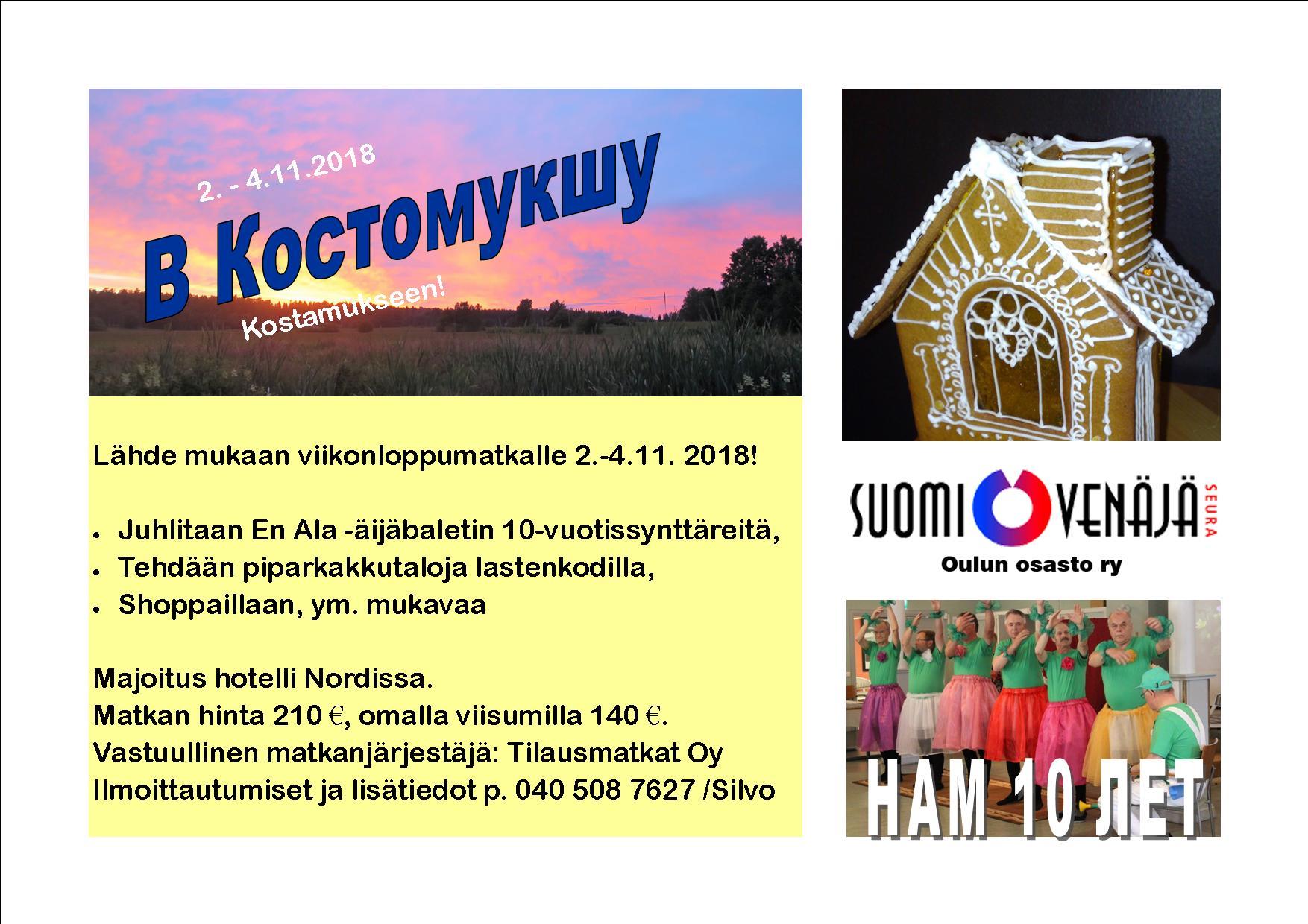 Kostamus 2018